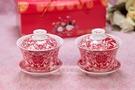 一定要幸福哦~~雙囍茶杯組(2入)、結婚用品、吃新娘茶、訂婚奉茶