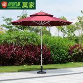 莫家戶外遮陽傘大太陽傘中柱傘室外庭院傘戶外傘手搖傘沙灘遮陽傘igo『櫻花小屋』