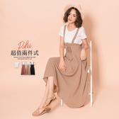 限量現貨◆PUFII-套裝 白色上衣+吊帶A字裙套裝(附綁帶)- 0602 現+預 夏【CP18632】