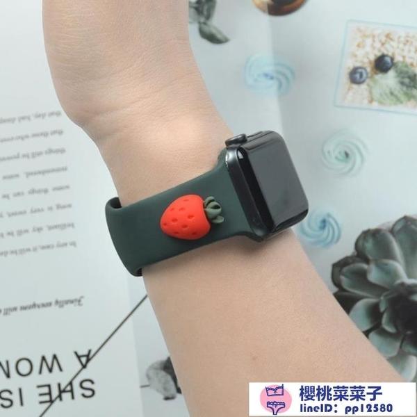 適用iwatch錶帶蘋果手表2/3代硅膠可愛apple watch【櫻桃菜菜子】