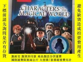 二手書博民逛書店Lego罕見Harry Potter Characters of the Magical World(哈利波特,魔