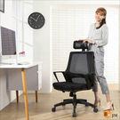 《百嘉美》爵士成形泡棉網布辦公椅/電腦椅...