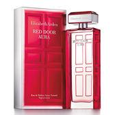 Elizabeth Arden 雅頓 Red Door Aura 紅門名媛女性淡香水 100ml 44906《Belle倍莉小舖》