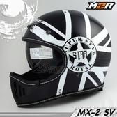 M2R 安全帽 | 23番 MX-2 SV #7 亮黑 超輕量山車帽 復古越野帽 全罩 雙鏡設計 內藏墨鏡