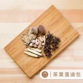 【味旅嚴選】 茶葉蛋滷包 二入/組