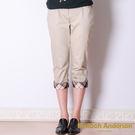 Kinloch Anderson金安德森    壓線褲口格紋七分褲 ( 2色 )