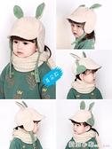 兒童護耳帽秋冬羊羔絨雷鋒帽男童女童可愛兔耳朵嬰兒保暖寶寶帽子 蘇菲小店