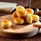 杏芳 原味乳酪球2盒含運組