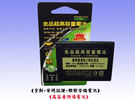 【金品-高容量防爆電池】SAMSUNG三星 Gio i569 / Ace+ i619 (亞太) 原電製程