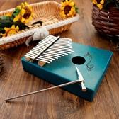 拇指琴 卡林巴17音全單板卡靈巴手撥琴手指琴初學者卡琳巴kalimba拇指琴 歐歐