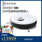 ECOVACS 科沃斯 DEEBOT T8 旗艦掃地機器人 掃拖機器人 聯強公司貨