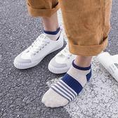 襪子 春秋四季男士薄款純棉防臭襪子 韓國潮流透氣男短襪 全棉條紋船襪 米蘭街頭