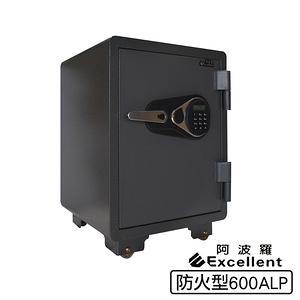阿波羅Excellent電子保險箱(防火型600ALP)(密碼/鑰匙)
