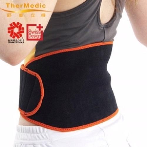 舒美立得PW140 護具型冷熱敷墊-腰部專用(未滅菌)