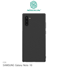 NILLKIN SAMSUNG Galaxy Note 10 纖盾保護殼 碳纖維 兩側防滑 全包覆 手機殼 保護套