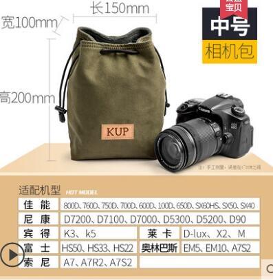單眼相機包鏡頭袋防水