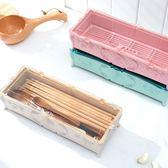 麥秸稈環保筷子盒 家用 帶蓋瀝水筷子盒子餐具收納筷子筒筷子籠桶【全館免運】