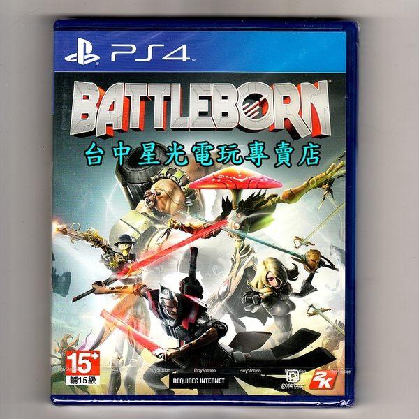 【PS4原版片 可刷卡】☆ 為戰而生 ☆中文版全新品【台中星光電玩】
