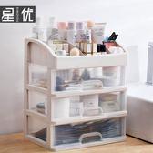 特大號化妝品收納盒透明抽屜式桌面收納梳妝台化妝盒護膚品置物架   良品鋪子