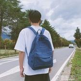 後背包男士背包大容量旅行包電腦休閒女時尚潮流高中初中學生書包 電購3C