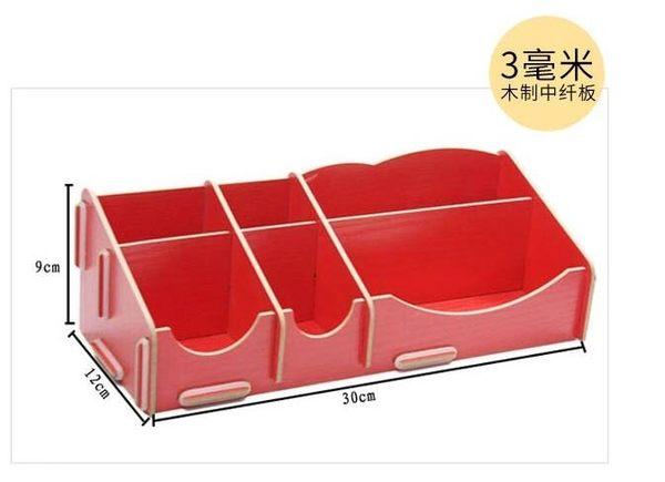 DIY 桌面木質化妝品收納盒雜物整理盒 多格收納盒