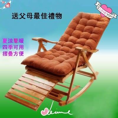 竹木搖椅 折疊躺椅 夏天午休椅精品豪華款(不含墊子)【藍星居家】
