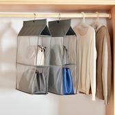 4層懸掛式收納掛袋 包包收納掛袋布藝防塵袋 衣櫃多層包收納架   聖誕節歡樂購