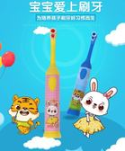 旋轉式兒童電動牙刷 兒童軟毛 3-6-12-15歲寶寶自動牙刷 防水 4頭    東川崎町