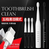 台灣現貨24小時 電動牙刷 超聲波 充電式 送三個原裝刷頭