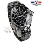 valentino coupeau范倫鐵諾 陶瓷錶 晶鑽數字時刻防水男錶 女錶 日期視窗 V61210黑大