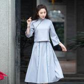 短袖裙裝 民族風民國學生套裝改良漢服日常休閒裝套裝中式茶服