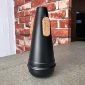 小叮噹的店 JUPITER MUTE-1SA2 小喇叭弱音器 直型(塑膠)