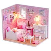 【WT16122121】 手製DIY小屋 手工拼裝房屋模型建築 含展示盒-陽光公主