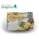 柏莉歐 天然精油手工香氛皂 50g ~檸檬鳳梨
