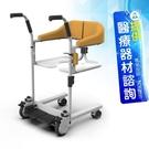 來而康耀宏 非交流電力式病患升降機 YK...