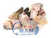 F2【魚大俠】FH195龍膽石斑魚頭丁(300g/包)