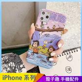 冒險查理 iPhone SE2 XS Max XR i7 i8 i6 i6s plus 霧面手機殼 卡通手機套 磨砂硬殼 全包防摔殼