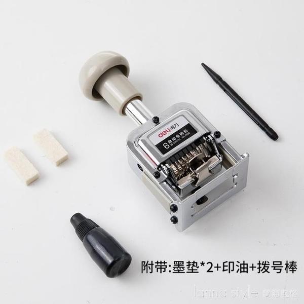 多位打碼機手動帶油墨財務銀行打號機數字編號日期編碼全自動連續印字機 LannaS YTL
