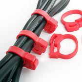 ♚MY COLOR♚齒輪開合集線器 六個裝 電線 理線 綁線 整理 固定 捲線 收納 固線 多用途【M47-1】