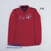 Kappa 女生 EROI 長袖POLO衫 FA46-F233-1