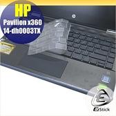 【Ezstick】HP X360 14-dh0004TX 奈米銀抗菌TPU 鍵盤保護膜 鍵盤膜