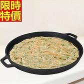鑄鐵鍋 平底-日本南部鐵器健康無塗層加厚煎肉煎餅鍋68aa6【時尚巴黎】