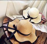 沙灘帽草帽出游大檐沙灘遮陽帽夏休閒百搭韓版潮 【新品上新】