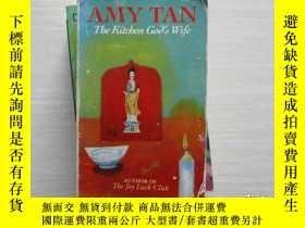 二手書博民逛書店The罕見Kitchen God s Wife_Amy Tan 156Y10970 出版1991