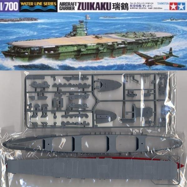 TAMIYA 田宮 1/700 模型 日本航空母艦 瑞鶴 珍珠港戰役 31214