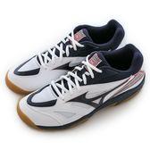 Mizuno 美津濃 GATE SKY  排羽球鞋 71GA174016 男 舒適 運動 休閒 新款 流行 經典