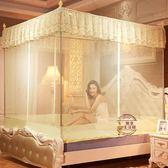 新款蚊帳三開門坐床式方頂蒙古包宮廷公主風蚊帳雙人6*6尺·樂享生活館liv