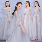 洋裝伴娘服女2019新款夏灰色顯瘦伴娘裙...