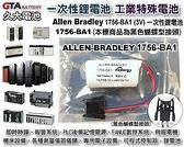 【久大電池】 Allen Bradley AB 1756-BA1 PLC Battery 3V B9670AB 1756-L1 94194801 AB2