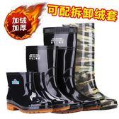 短筒雨鞋防滑雨靴男膠鞋廚房保暖中筒高筒工作防水鞋秋 一件免運